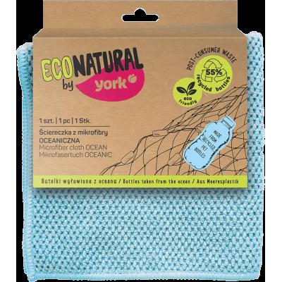 SMILE ubrousky vlhčené  72 ks s heřmánkem a aloe od 0+